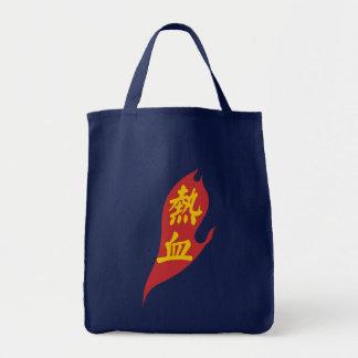 中国人のバッグの熱い血 トートバッグ