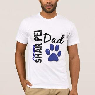 中国人のShar Peiのパパ2 Tシャツ