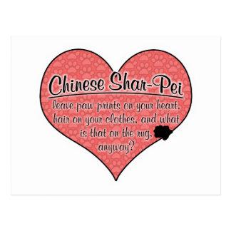 中国人のShar-Peiの足は犬のユーモアを印刷します ポストカード