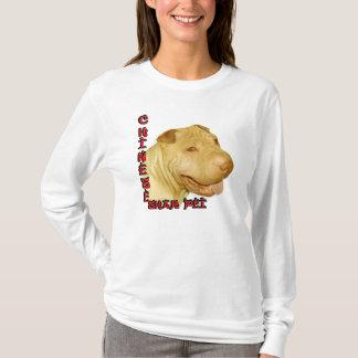 中国人のShar Pei犬 Tシャツ