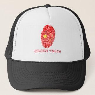 中国人のtouchの指紋の旗 キャップ