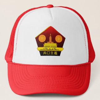 中国共産党のロゴの野球帽 キャップ