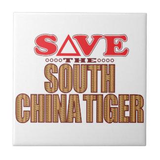 中国南部のトラの保存 タイル