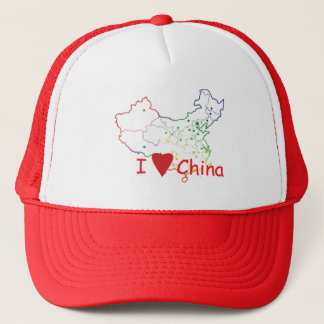 中国地図帽子 キャップ
