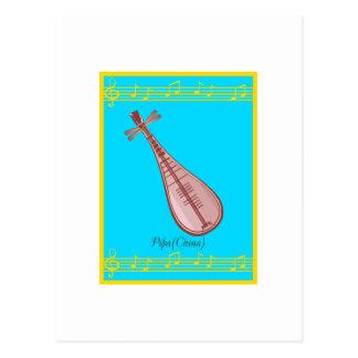 中国琵琶 ポストカード