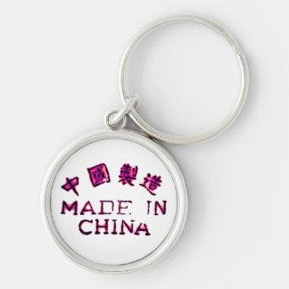 中国製 キーホルダー