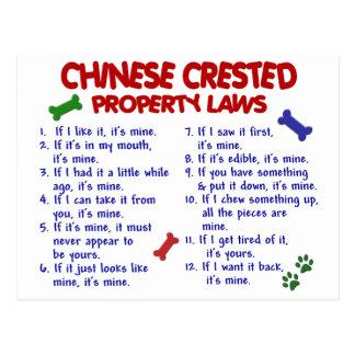 中国語によって頂点に達される特性の法律2 ポストカード