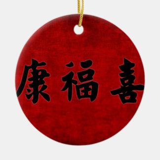 中国語の健康の富そして調和の天恵 セラミックオーナメント