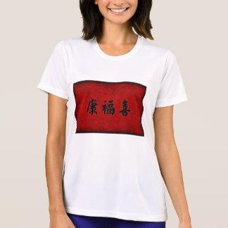 中国語の健康の富そして調和の天恵 Tシャツ