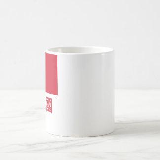 中国語の名前の台湾の旗 コーヒーマグカップ