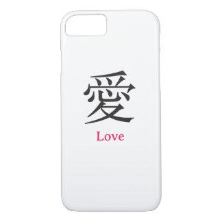 中国語の愛 iPhone 8/7ケース