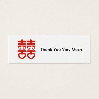 中国語は感謝していしています スキニー名刺