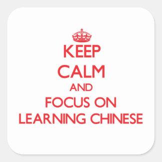 中国語を学ぶことの平静そして焦点を保って下さい スクエアシール