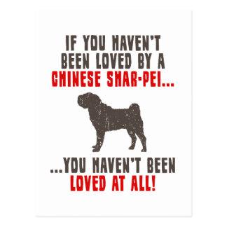 中国語Shar-Pei ポストカード