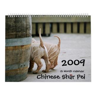 中国語Shar Pei 15か月のカレンダー カレンダー