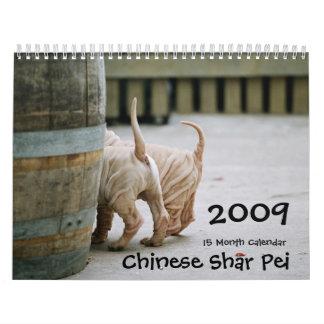 中国語Shar Pei 15か月 カレンダー