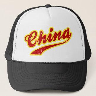 中国 キャップ