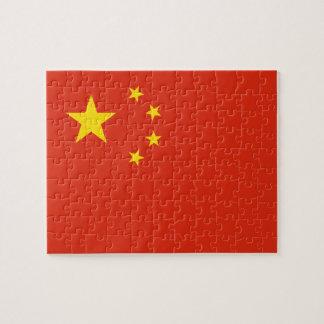 中国 ジグソーパズル