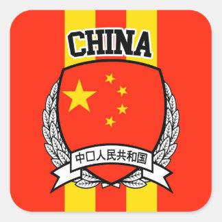 中国 スクエアシール
