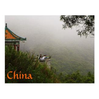 中国 ポストカード