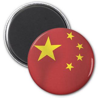 中国 マグネット