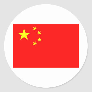 中国 ラウンドシール
