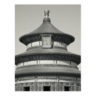 中国、北京のChongwen地区。 寺院の ポストカード