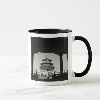 中国、北京のChongwen地区。 2の寺院 マグカップ