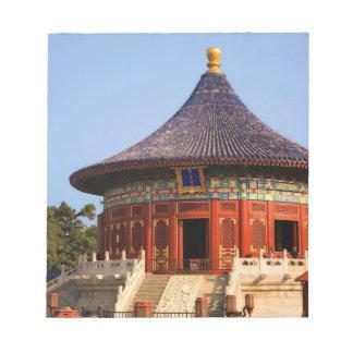 中国、北京のTianタン公園、天壇、2 ノートパッド
