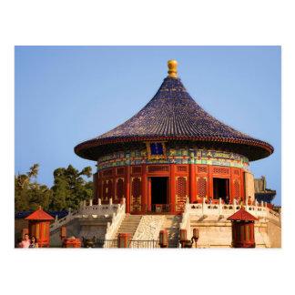 中国、北京のTianタン公園、天壇、2 葉書き