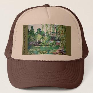 中国-帽子のQuyaunの庭 キャップ