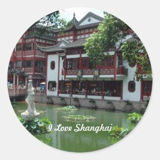 中国: 私は上海の中国を愛します ラウンドシール