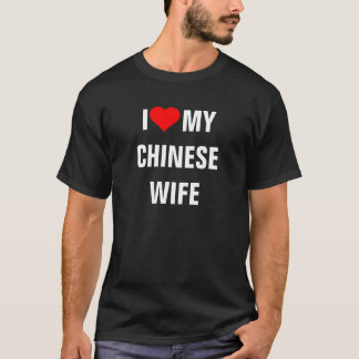 中国: 私は私の中国のな妻のTシャツを愛します Tシャツ