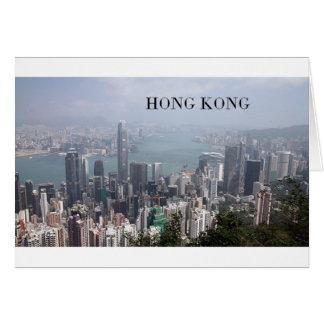 中国、香港(St.K) カード