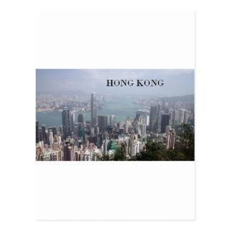 中国、香港(St.K) ポストカード