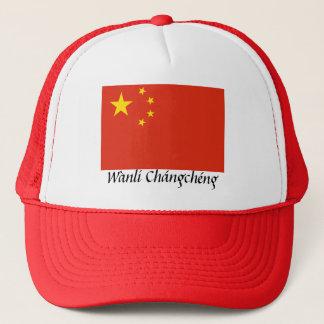 """中国""""Wànlǐ Chángchéng """" キャップ"""