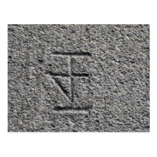 中央ヨーロッパからの石大工の印 ポストカード
