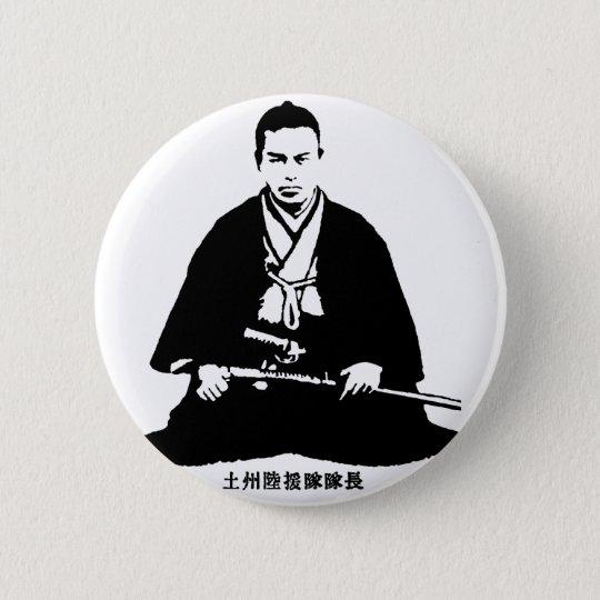 中岡慎太郎 Nakaoka Shintaro 5.7cm 丸型バッジ