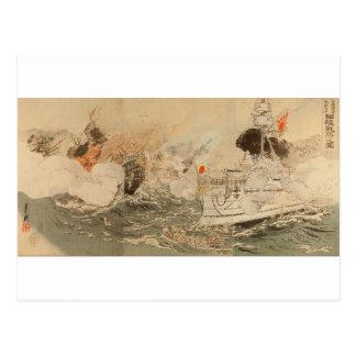 中日戦争: 勝利日本のな海軍 ポストカード