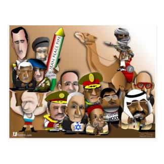 中東戦士 ポストカード