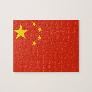 中華人民共和国の国民の世界の旗