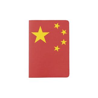 中華人民共和国の旗-中华人民共和国国旗 パスポートカバー