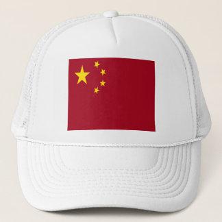 中華民国の旗 キャップ