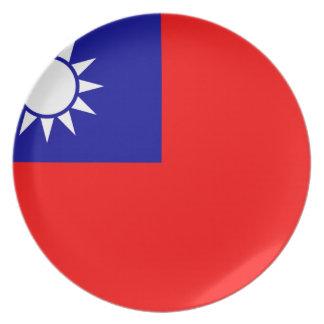 中華民国(台湾)の旗-中華民國國旗 プレート