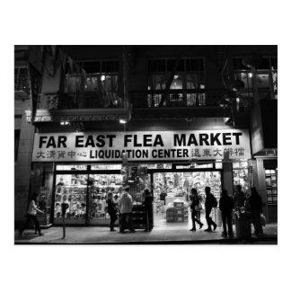 中華街、サンフランシスコ、CA. ポストカード