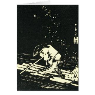 丸太の筏1848年 カード