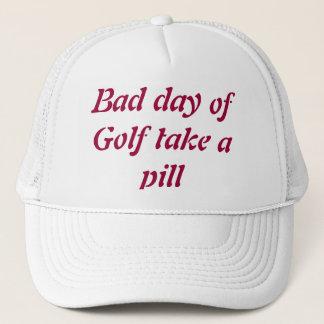 丸薬球の帽子を取って下さい キャップ