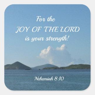 主の喜びのためのNehemiahの8:10はあなたのです スクエアシール