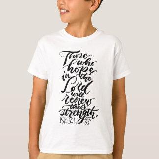 主のBrush Script希望 Tシャツ