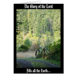 主のForest Meadow Natureオレゴンの景色の栄光 カード